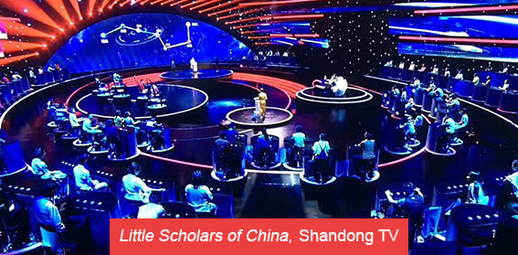 Little Scholars of China, Shandong TV