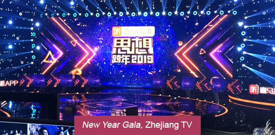 New Year Gala, Zhejiang TV